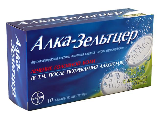 Врачи считают препарат Алка-Зельтцер наилучшим и наиболее эффективным средством от похмелья