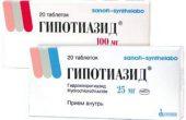 Гипотиазид — характеристики лекарства, показания, отзывы