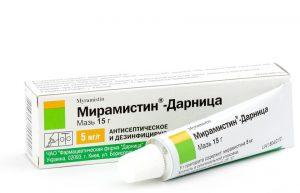Мирамистин - один из самых эффективных противомикробных препаратов, применяемых при различных заболеваниях