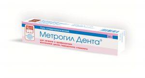 Для эффективного лечения важного строго соблюдать правила использования препарата