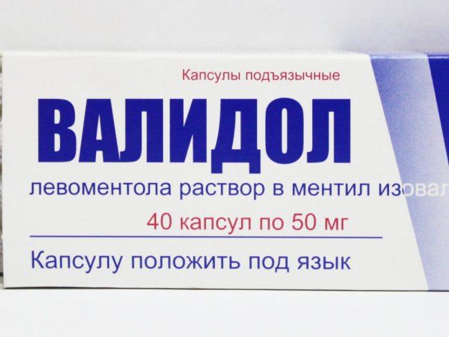 Таблетки Валидол - инструкция по применению, противопоказания