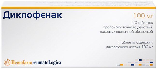 В настоящее время диклофенак применяется в хирургии, травматологии и спортивной медицине (при поражении опорно-двигательного аппарата, повреждении мягких тканей (ушибах, растяжениях), для постоперационного обезболивания