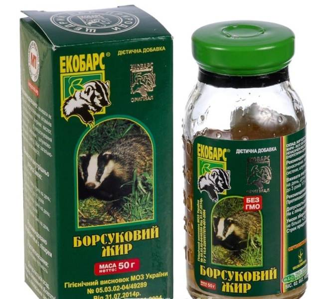 Барсучий жир эффективен для лечения кашля, в этом случае его нужно принимать с молоком