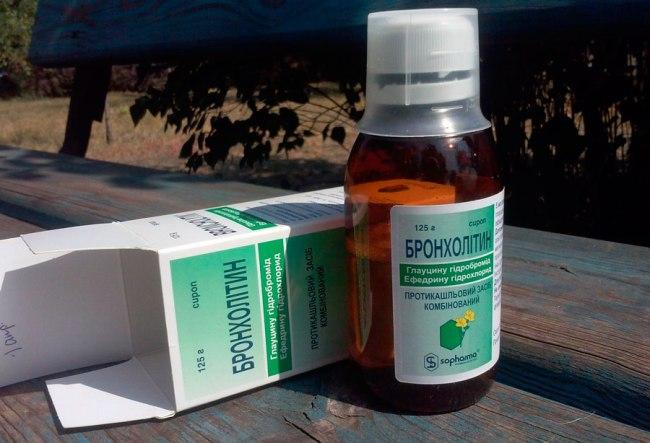 Бронхолитин - эффективное противокашлевое средство, расширяет бронхи и подавляет кашлевой центр