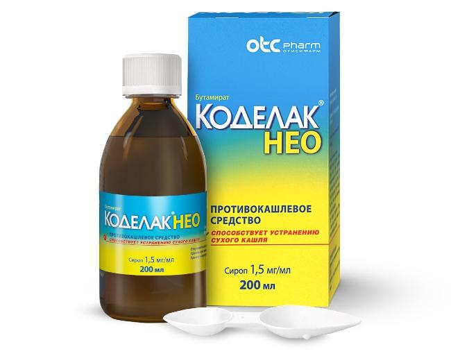 Коделак - эффективное противокашлевое средство, применяется для лечения сухого кашля