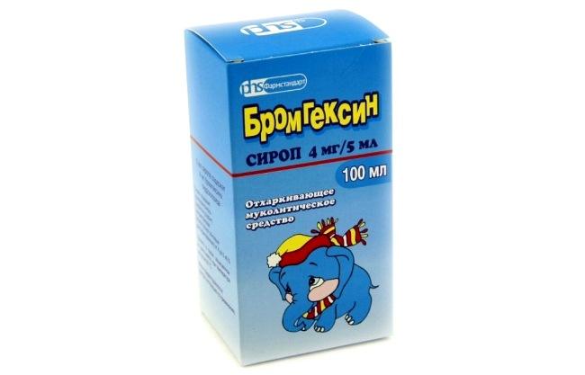 Бромгексин - сроп от кашля, обладающий отхаркивающим действием