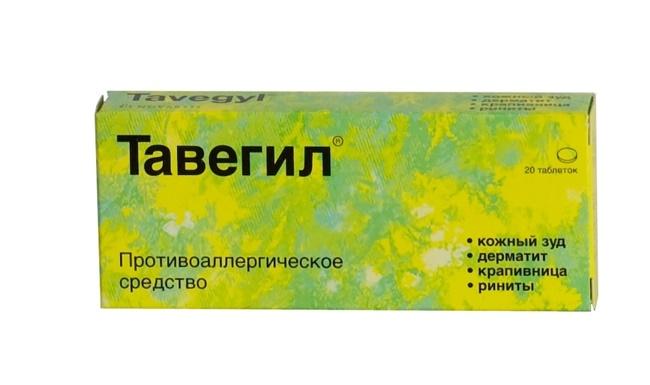 Первое поколение антигистаминных препаратов назначается детям при любых типах аллергии, включая диатез, экзему, крапивницу, ринит