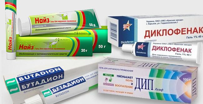 Выбирая аналог препарата, обратите внимание, в первую очередь, на активное действующее вещество