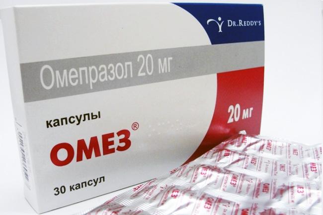 Омез - эффективно показал себя в лечении болезней желудочно-кишечного тракта. Действовать препарат начинает уже через час после приема