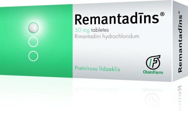 Ремантадин – эффективное противовирусное лекарство, являющееся производным адамантана