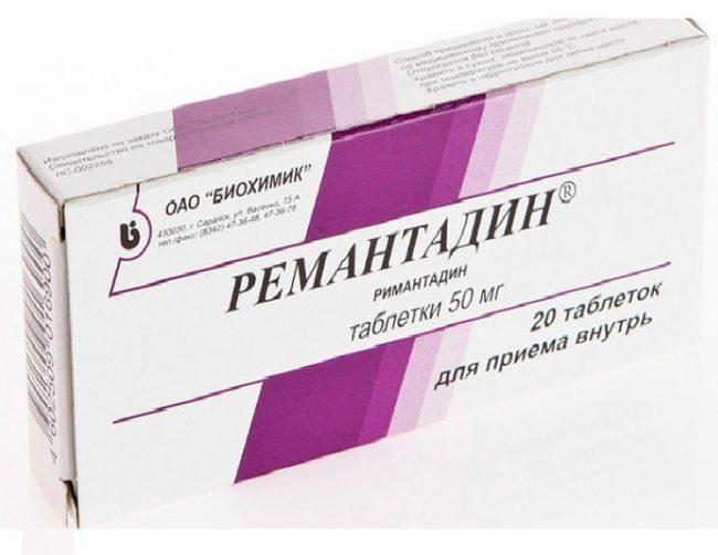 Врачи рекомендуют принимать Ремантадин при простуде