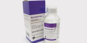 Антибиотики назначают только при тяжелых формах