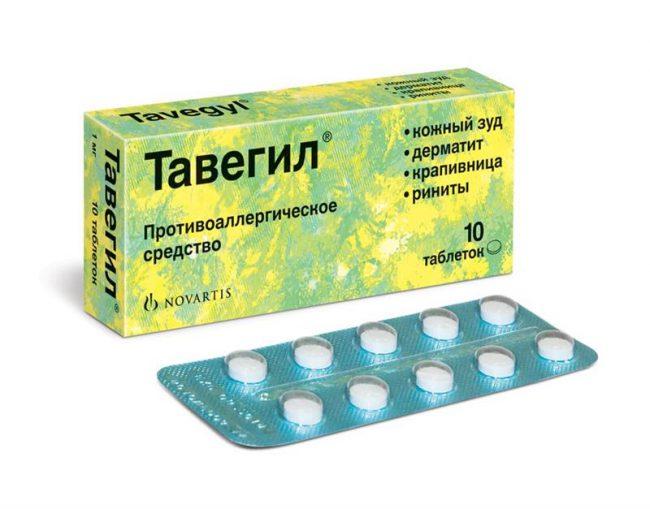 Таблетки Тавегил производятся в круглой плоской форме, белого цвета