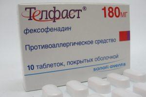 Уменьшить отек поможет Телфаст, который хорошо себя зарекомендовал в борьбе с болезнью