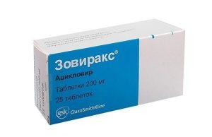 Зовиракс - это наиболее распространенный в нашей стране аналог препарата Ацикловир