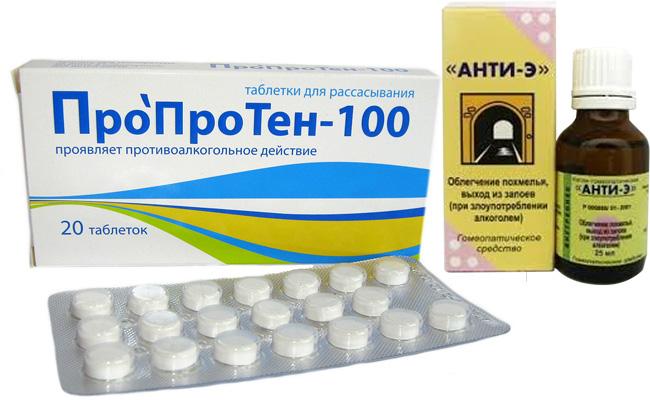 Гомеопатические методы лечения похмельного синдрома, за счет использования натуральных средств, укрепляют иммунные функции организма и ускоряют процесс восстановления
