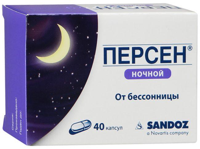 мочегонные таблетки при похудении