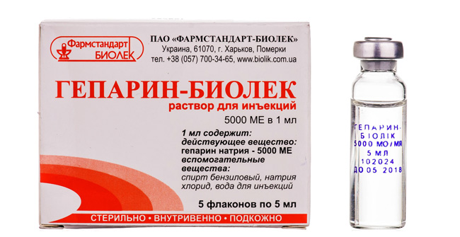 Гепарин натрия - антикоагулянт прямого действия, относится к группе среднемолекулярных гепаринов