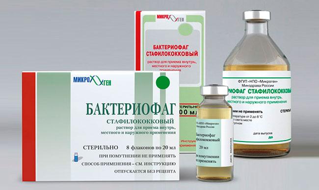 Бактериофаг Стафилококковый выпускается в формах используемых для наружного и внутреннего применения, достаточно проконсультироваться с лечащим врачом в выборе правильной дозировки