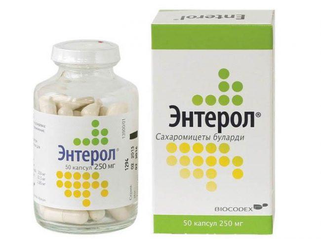 Препарат Энтерол назначают при инфекционной диарее, дисбактериозе, синдроме раздраженного кишечника и колитах