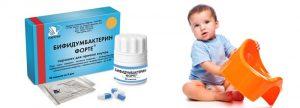 Бифидумбактерин также широко используется в детской педиатрии, поскольку имеет хороший состав и почти не дает побочных эффектов от использования