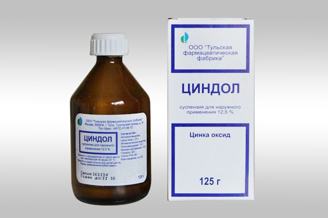 Циндол - обладает подсушивающим эффектом, в качестве активного компонента выступает окись цинка