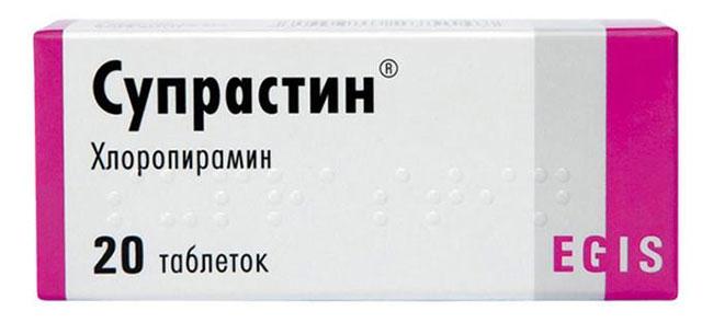 Для блокировки возникновения любых аллергических реакций назначают антигистаминные средства, например Супрастин