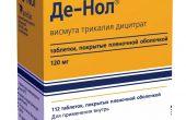 В каких случаях и как правильно принимать Де-Нол? Цена и отзывы о препарате