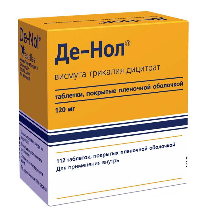 Де-Нол - препарат для лечения разнообразных заболеваний желудочно-кишечного тракта
