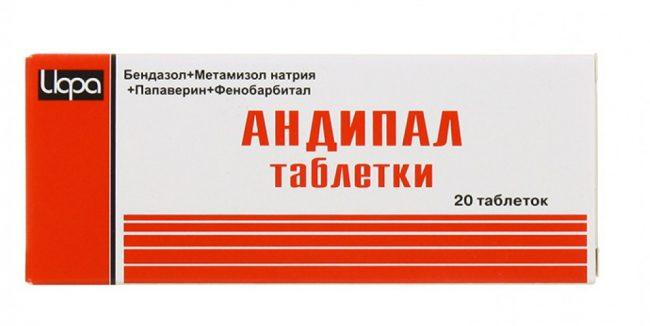 Андипал - комбинированный препарат с обезболивающим, спазмолитическим и сосудорасширяющим эффектами, обусловленными специфическим действием его компонентов