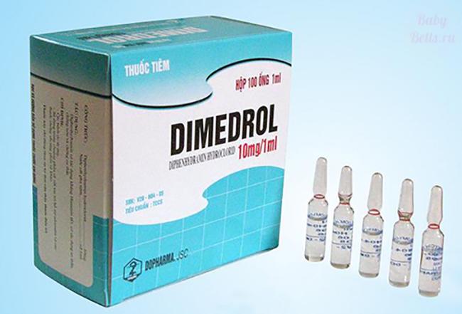 Активное вещество в составе капсул – дифенгидрамин