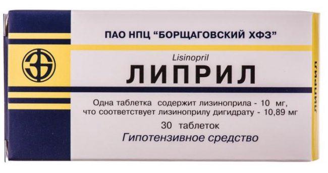 Лекарство помогает предотвратить развитие заболеваний сердечно-сосудистой системы, связанных с сужением сосудов