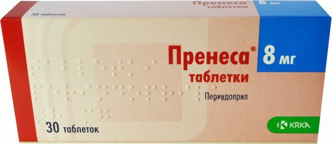 Лечение препаратом Ко-Пренесса у пожилых людей начинается с начальной дозировки 2 мг 1 раз/сутки