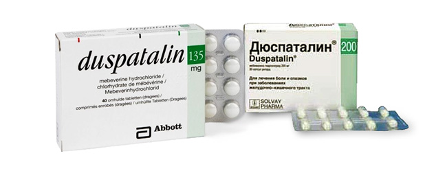 Препарат выпускают в форме таблеток и капсул