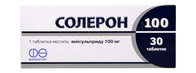Солерон — антипсихотическое средство, относящееся к классу замещенных бензамидов