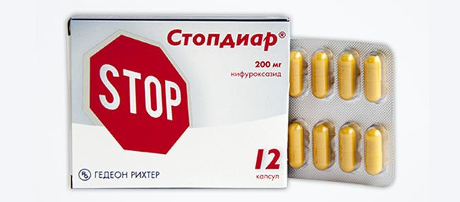 Кишечный антисептик, производное нитрофурана. Активен в отношении большинства возбудителей кишечных инфекций