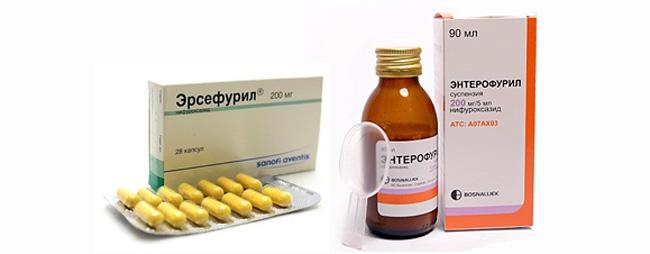 Энтерофурил - выпускается в форме желтых желатиновых капсул или порошка желтого цвета без запах и примесей