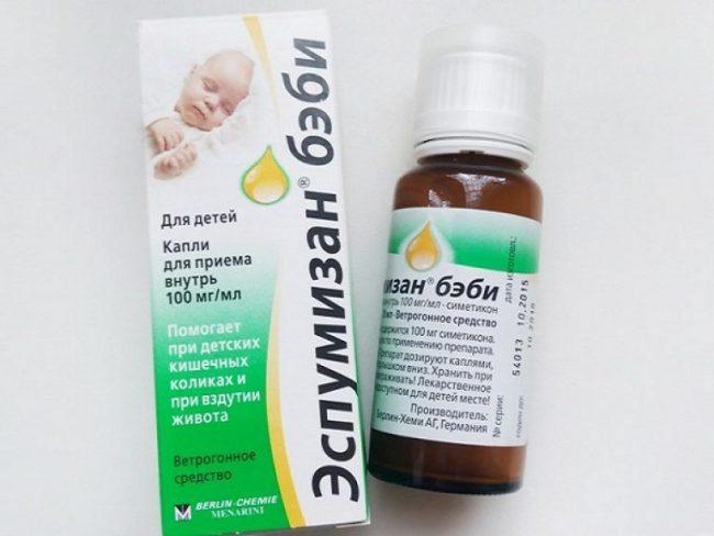 Эспумизан — это медицинское средство, которое назначается малышам и взрослым при вздутии живота и других расстройствах пищевода. Выпускается препарат в виде беловатой, сладкой эмульсии, что делает доступным прием его грудничками. Жидкая эмульсионная форма нравится многим новорожденным