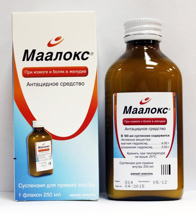 В отличие от Фосфалюгеля, Маалокс способен вымывать кальцый из фосфор из костей и крови