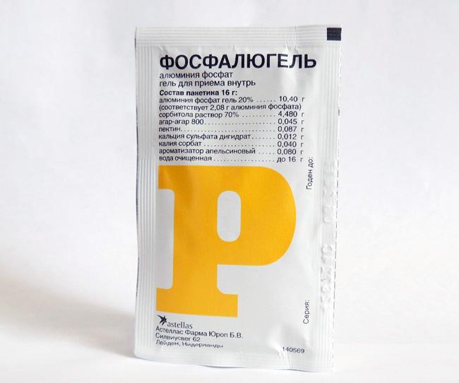 Препарат выпускают в форме геля расфасованного в пакетики по 16 г и 20 г, одна упаковка содержит 20 или 26 саше