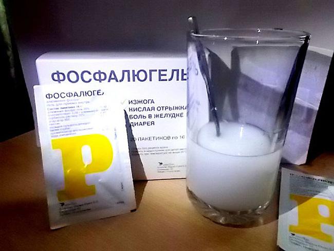 Перед использованием пакет тщательно разминают пальцами, чтобы содержимое стало однородным, препарат можно принимать в чистом виде или растворить в 100 мл чистой негазированной воды