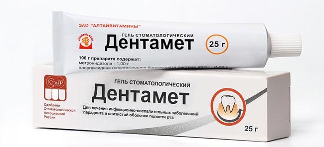 При ряде заболеваний Метрогил оказывается неэффективным, в этом случае ему можно подобрать замену, у препарата Метрогил дента есть аналог - Дентамет