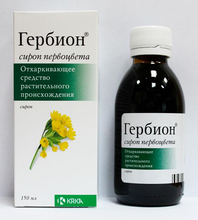 Лекарственные средства от кашля Гербион производятся на основе натуральных компонентов, качество и экологическая чистота которых постоянно строго контролируются
