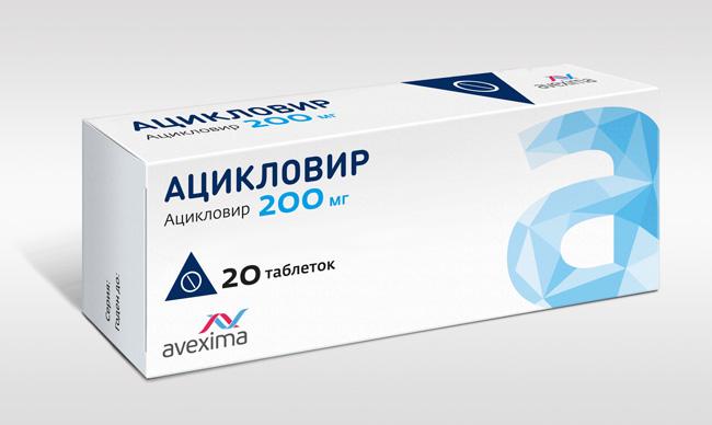 Ацикловир – популярнейший противовирусный препарат