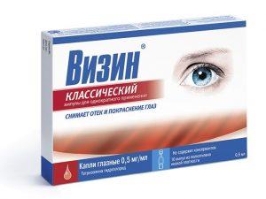 Капли Визин станут шикарным помощником для тех, кто целыми днями нагружает свои глаза и желает избавиться от эффекта усталости, при этом их без проблем можно применять для лечения глазных заболеваний