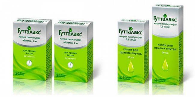 Слабительное средство Гутталакс выпускается в двух лекарственных формах: таблетки и капли