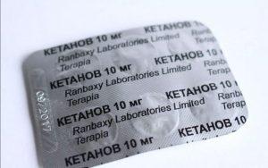 Кетонал таблетки от чего помогает