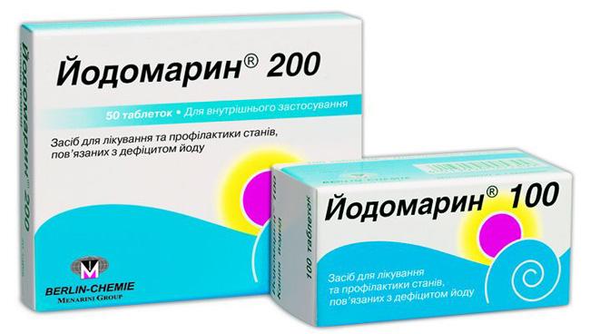 Препарат выпускается в форме таблеток двух видов - Йодомарин 100 и Йодомарин 200, различаются они содержанием калия йодида