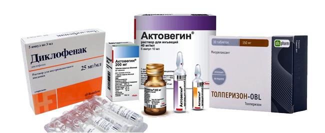 При ишиасе назначают анальгетики и противовоспалительные препараты