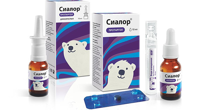 Сиалор – препарат-аналог изофры